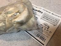 いいただき (53).jpg