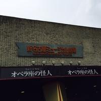 オペラ座 (3).jpg