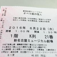 オペラ座 (5).jpg
