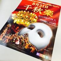 オペラ座 (6).jpg