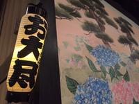 中村座 (10).JPG