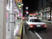 大須警察 (1).JPG