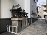 尾道 (8).jpg