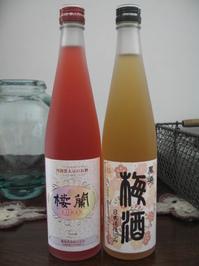 梅酒 001.jpg