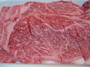 肉豆チョコ 002.jpg