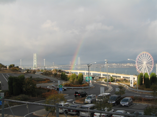 2009正月大阪四国 (17).jpg