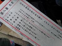 2012-01-01 13.52.23.jpg