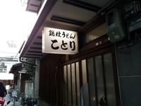 2012-01-04 11.08.08.jpg