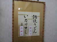 2012-01-04 11.09.50.jpg