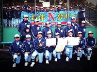 2013-02-20-14-22-38_deco.jpg