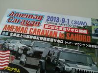 2013-06-30 13.45.50.jpg