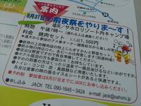 2013-06-30 13.47.17.jpg