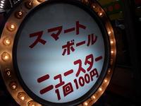 2014-01-01 16.59.23.jpg