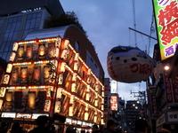 2014-01-01 17.00.17.jpg