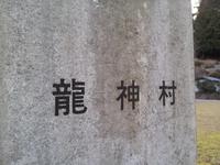 2014-01-02 16.37.48.jpg