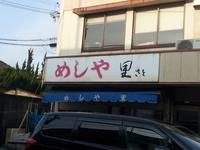 2014-01-04 08.29.01.jpg