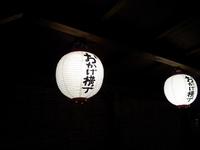 2014-01-04 19.10.38.jpg