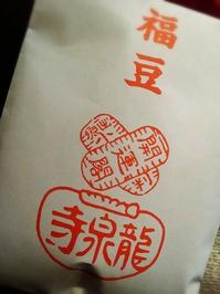 2014-02-03-19-01-51_deco.jpg