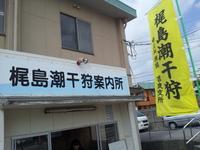 2014-04-01 10.41.14.jpg