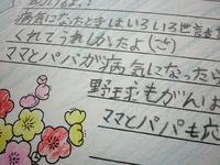 CIMG2769.JPG