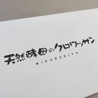 IMG_7468.JPG