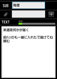 SC20140319-134131.png